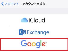 Google選ぶ