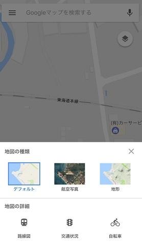 地図の種類
