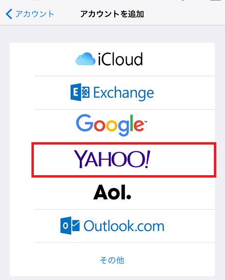 Yahoo選ぶ