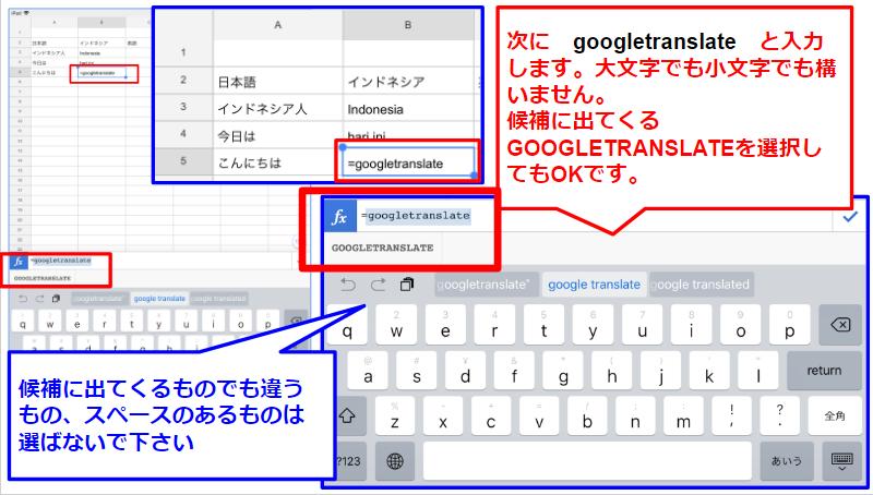 20Google翻訳